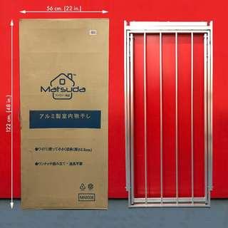 Matsuda Portable Foldable Clothes Hanger / Towel Drying Rack