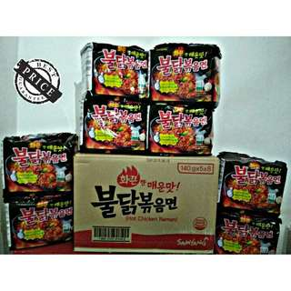 Ramen Samyang Halal ( NEW PRICE)