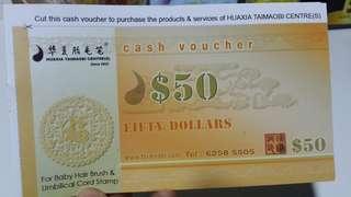 Huaxia Taimaobi Centre vouchers