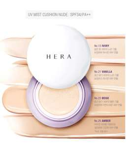 Hera BB Cushion - UV Mist Cushion Nude # 25 Amber (Refill)