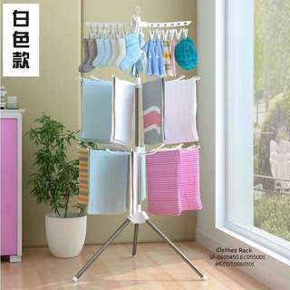 CLOTHES RACK  Price : 750