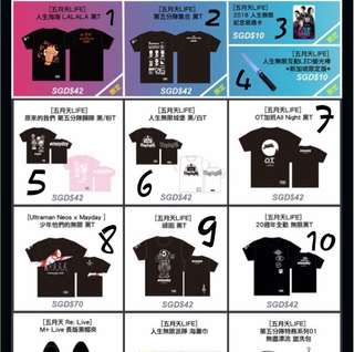 Pre-order Mayday Concert Merchandise