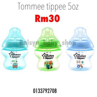 Tommee Tippee 5oz