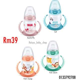 Nuk learner cup/sippy cup