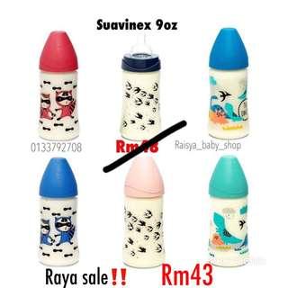Suavinex 9oz
