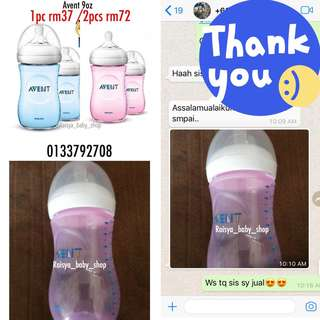 Avent 9oz customer feed back