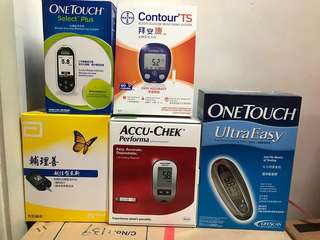 Blood Glucose / Ketone Monitor System 全新血糖/血酮機