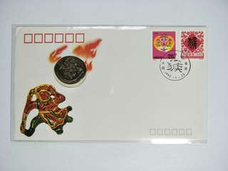 Coin inlaid FDC Monkey