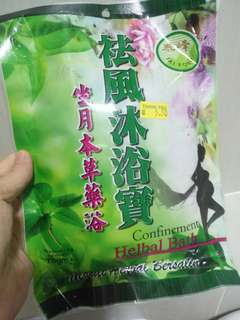 Herba pack for shower during confinement (产妇冲凉茶包)大丰艾