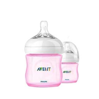 Philips AVENT Natural 125ml (4oz) Special Edition (Pink) or (Blue )Twin Pack