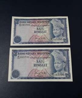 🇲🇾 Malaysia 3rd Series RM1 Banknote~2pcs Consecutive Pair