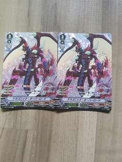 Vanguard Dragonic Overlord OR V-BT01