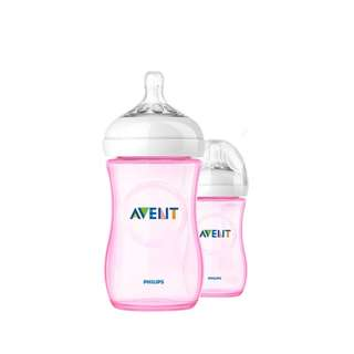Philips AVENT Natural 260ml (9oz) Special Edition (Pink) or (Blue) Twin Pack