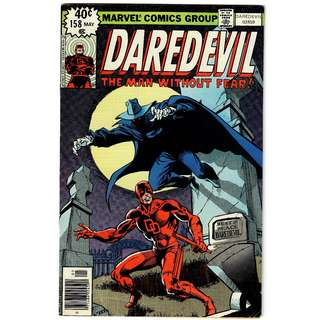 Marvel Comics Daredevil #158 Copper Age Key First Frank Miller VF/VF- HOT!!!