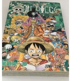 [Japanese Manga] One Piece