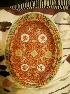 31cm红萬壽魚盘
