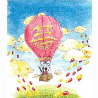 🚚 Bespoke Handmade Craft Gifts (Calligraphy Writing, Illustration Drawing & Painting etc)