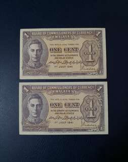 1941 BOCOC Malaya King George VI One Cent Banknote