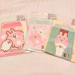 台灣 kanahei 信封信紙set