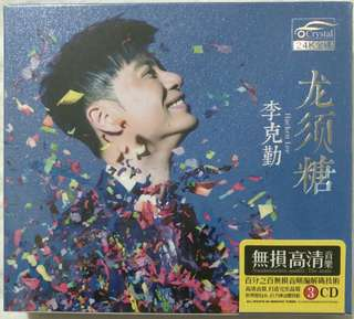 [Music Empire] 李克勤 - 《龙须糖》新歌 + 精选 ‖ Hacken Lee Greatest Hits Audiophile CD Album