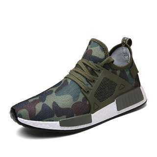 Sneakers casual army