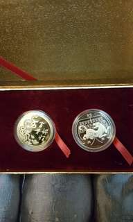 $2 Cupro-nickel proof like coin set.  2010. Tiger.