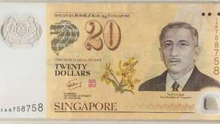 Singapore Brunei $20 Polymer Note to Commemorate 40 Years Repeater Numbers❗️