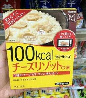 🚚 日本連線美食--奶油蘑菇燉飯