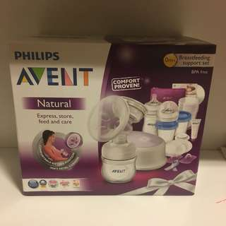 Philips Avent Breastfeeding Support Set new