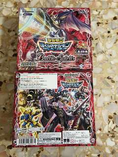 "Battle Spirits ""Digimon"" Bokurano Booster Pack CB05"