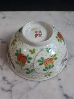 老陶瓷碗 12.5cmx5cm Antique Porcelain Bowl