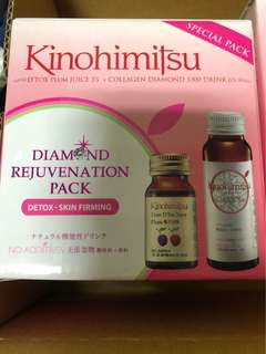 Kinohimitsu Collagen Drink n plum juice