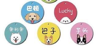 Pet Name Tag
