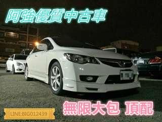 K12 頂配 無限大包 全額貸 免頭款 低利率 FB:阿強優質中古車