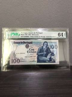 Portugal 1985 Serial Number 1 PMG 64 EPQ