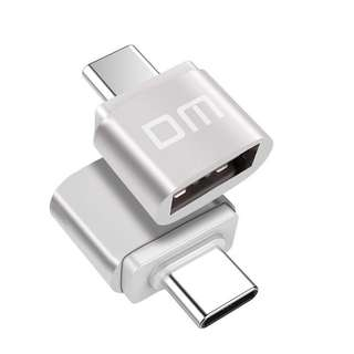 PO: USB-C to USB adapter