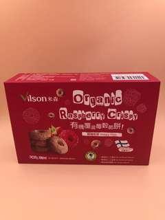 台灣直送 荷蘭進口 【米森 vilson】有機覆盆莓穀脆餅(60g/盒)