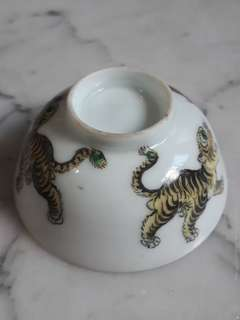 老陶瓷碗 8cmx3cm Antique Porcelain Bowl