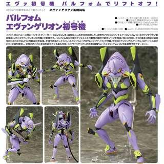 "[PO] Parfom ""Rebuild of Evangelion"" EVA-01"