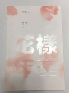 BTS HYYH Part 1, No Photocard