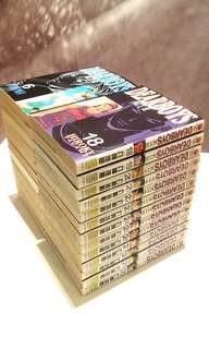 Dearboys act 2 manga comics chinese manga