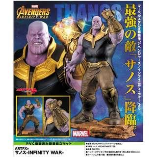 "[PO] ARTFX+ ""Avengers: Infinity War"" Thanos -Infinity War-"