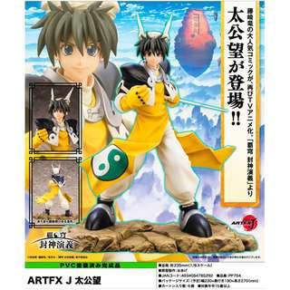 """[PO] ARTFX J """"Hakyu Hoshin Engi"""" Taikobo"""