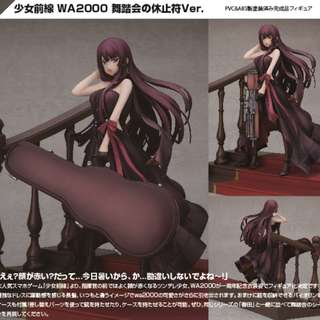 """[PO] """"Girls Frontline"""" WA2000 Rest of the ball Ver."""