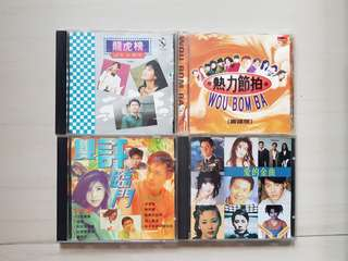Assorted Chinese CD