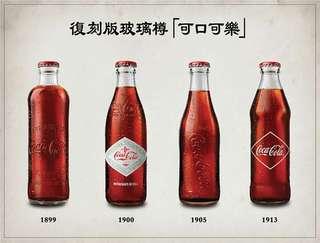 可口可樂紀念樽全套