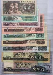 中國人民幣第四版尾四同號小全套一套