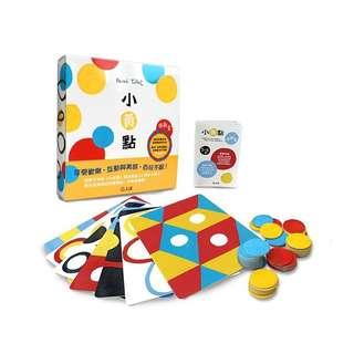 新版⭐小黃點遊戲盒