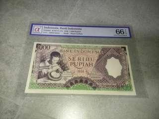 1958 Indonesia 1000 Rupiah