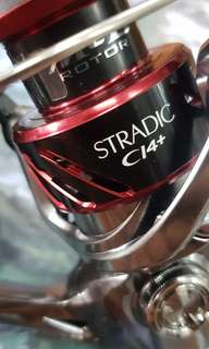 SHIMANO STRADIC CI4+ !! OFFER